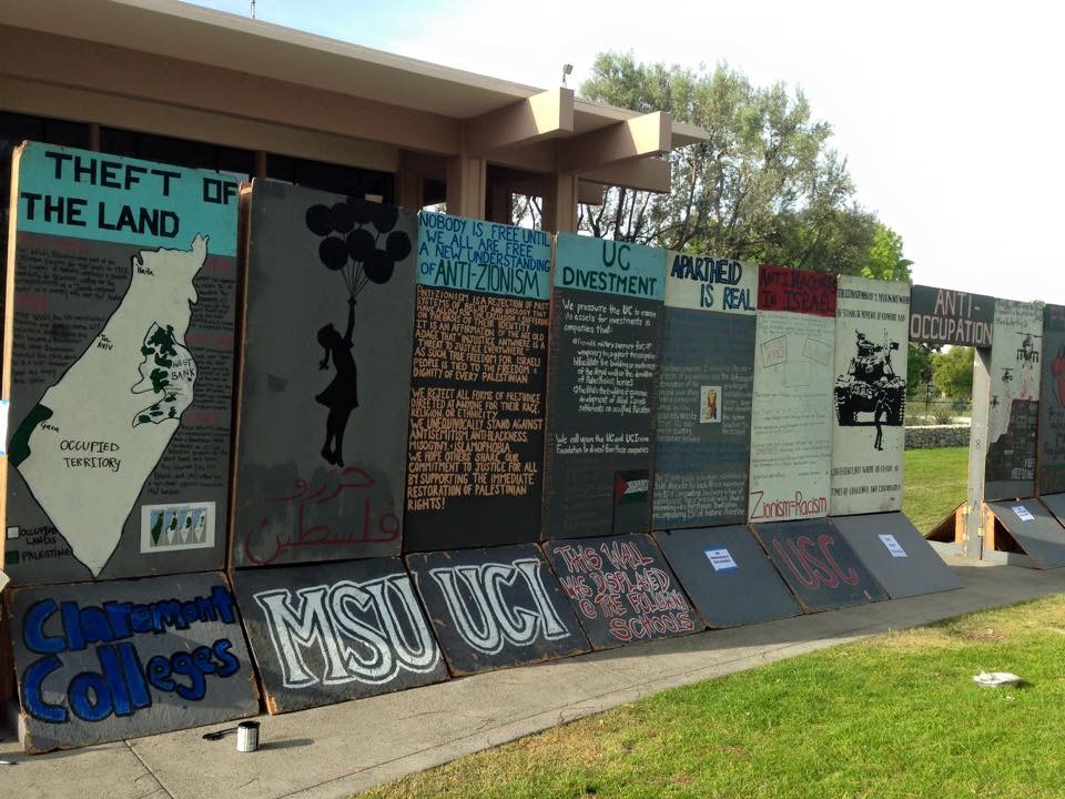"""The """"apartheid wall"""" at Pitzer College."""