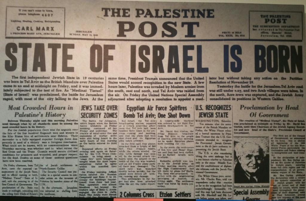 mazal tov israel