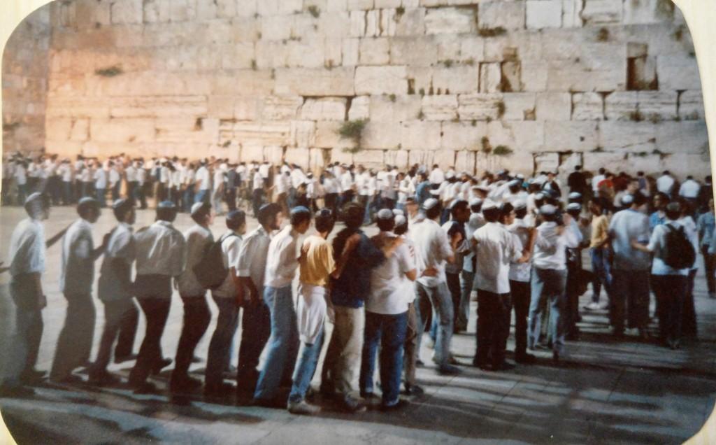Dancing on Jerusalem Day, 1987. Courtesy: Laura Ben-David