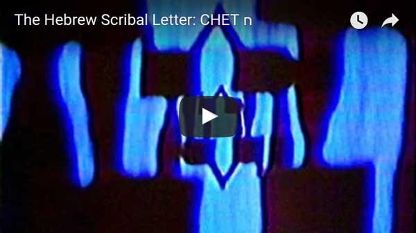 Chet-youtubel