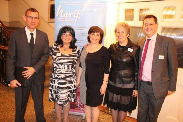 L to R: Israel Ambassador Mark Regev, Michelle Huberman of Harif, Mrs Vered Regev, Lyn and Laurence Julius of Harif. (Photo: Nizza Fluss)