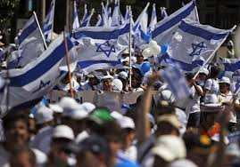 Pro-Israel demonstration 4