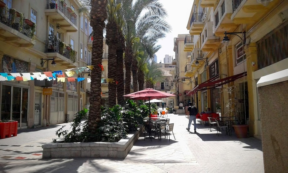 Rennovated street in Downtown Haifa