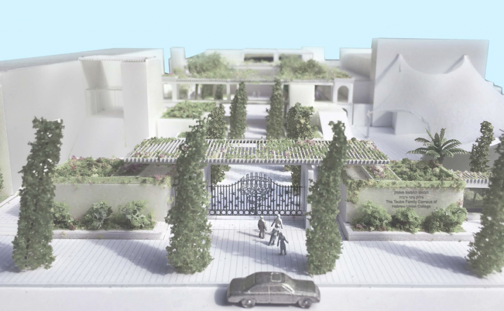 A $15 million grant from Taube Philanthropies will allow Hebrew Union College-Jewish Institute of Religion, the Reform Movement's headquarters in Israel, to update, enhance and beautify its Jerusalem campus. /Moshe Safdie