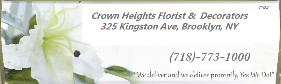 cropped-crown-heights-florist3
