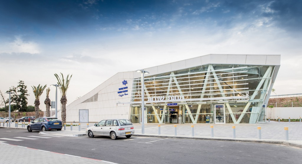 Sderot. The first rocket proof train station in the world opened in 2013.