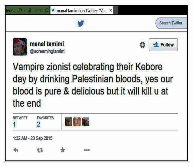 MTamimi vampire zionists Yom Kippur