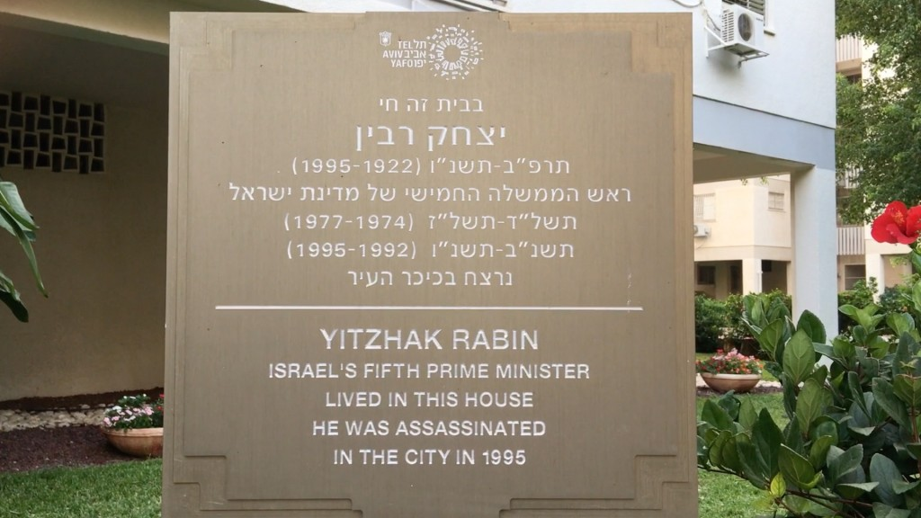 Rabin's Residential Place