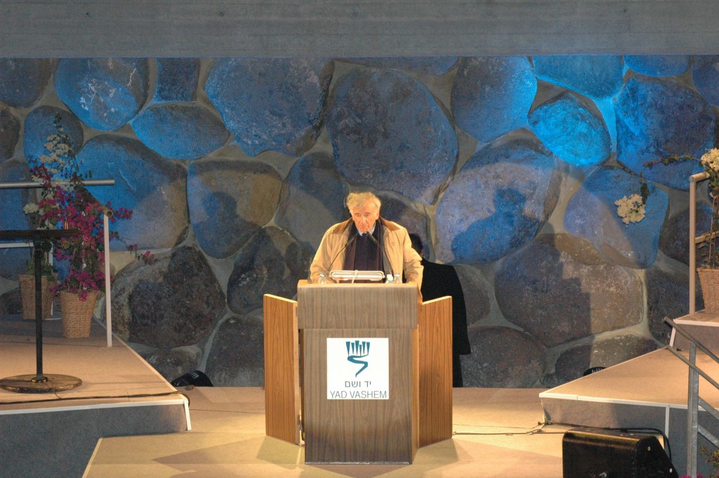 Prof. Elie Wiesel speaks at the inauguration of the Yad Vashem Holocaust History Museum (Courtesy of Yad Vashem)