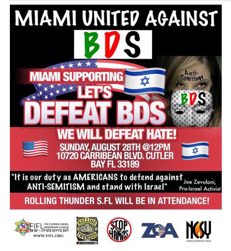 Flier for this Sunday's Miami United Against BDS rally.