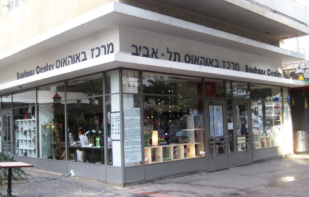 Bahaus Center, Tel Aviv (Wikipedia)
