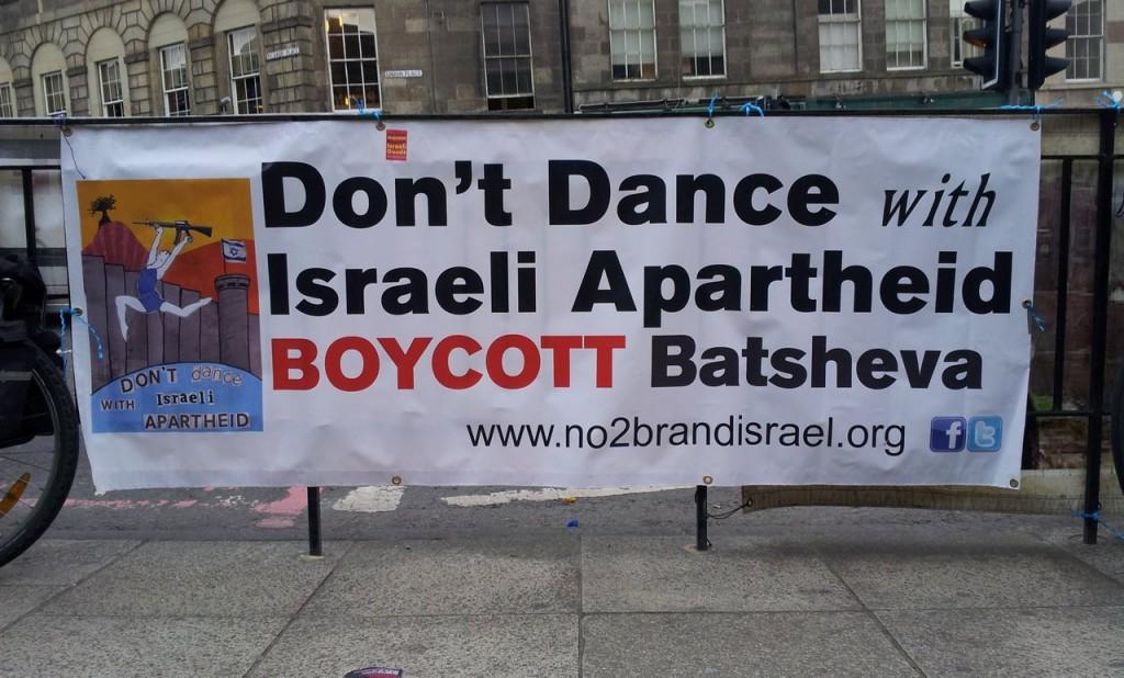 Boycott Batsheva
