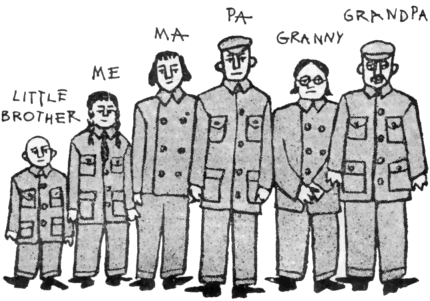Mao Zedong decreed that everybody should dress the same in China.