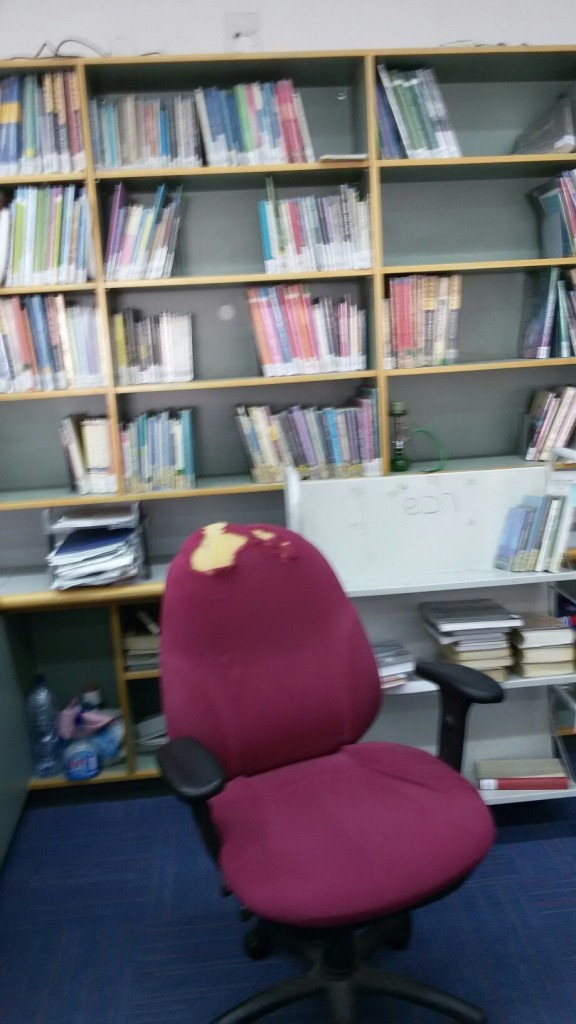 librarian's chair