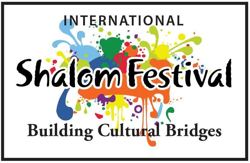 shalom-festival
