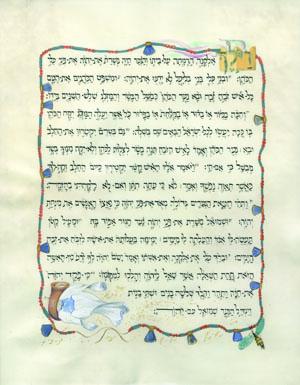 Hannah, Illumination 15, from Arise! Arise! Deborah, Ruth and Hannah