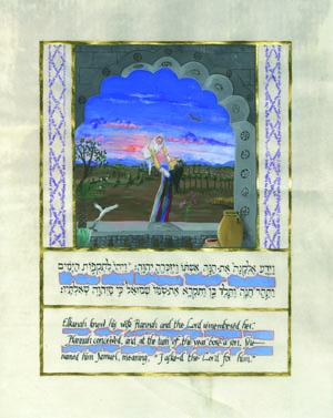 Hannah, Illumination 9, from Arise! Arise! Deborah, Ruth and Hannah