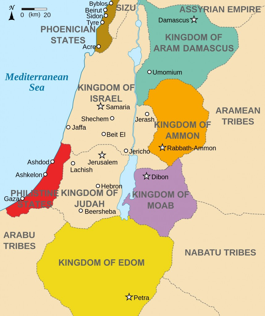Around the 12th century BCE, proto-Hellenic 'Sea People' settled on the shore of the Mediterranean (see the red patch on the map). They were called Philistines. Which is why the ancient Greeks called the area Palestine. The name stuck especially in the West, which inherited the classic Graeco-Roman culture.