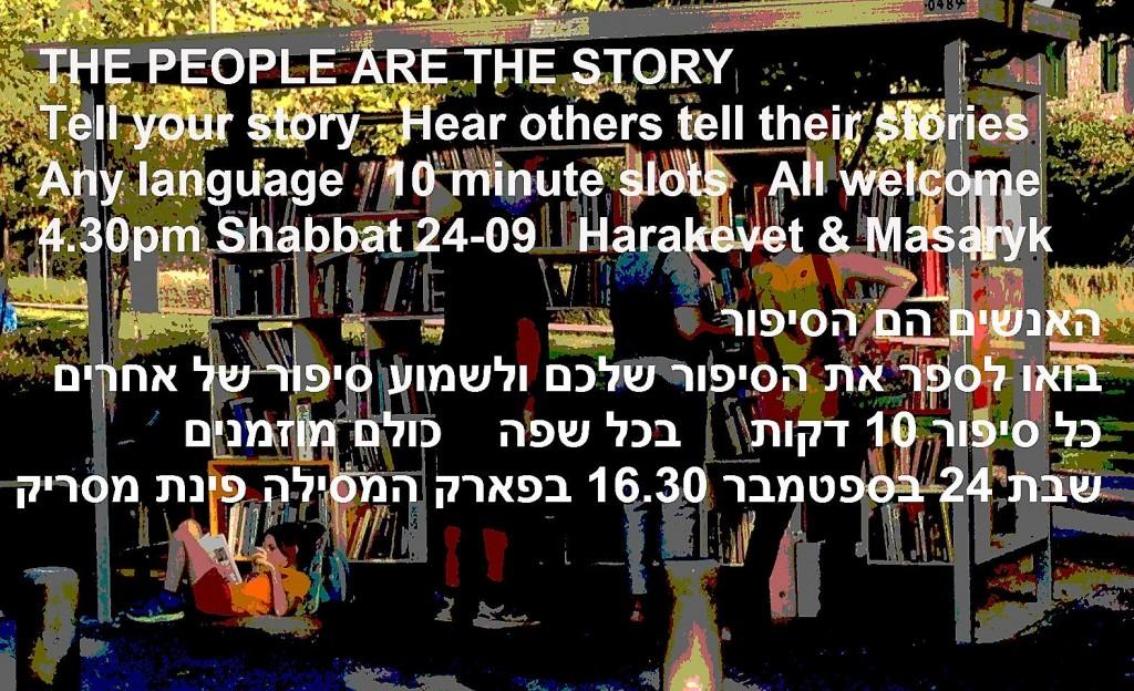 story-shabbat-4