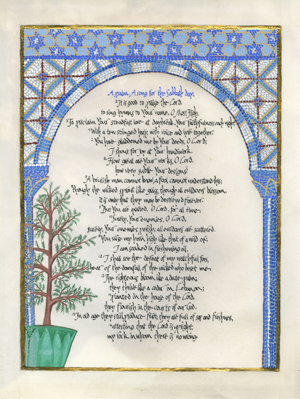 English Illumination of Psalm 92, in my I Will Wake the Dawn: Illuminated Psalms (JPS, 2007)