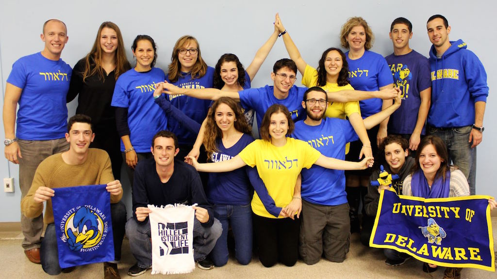 Students at the University of Delaware Hillel (University of Delaware Hillel)