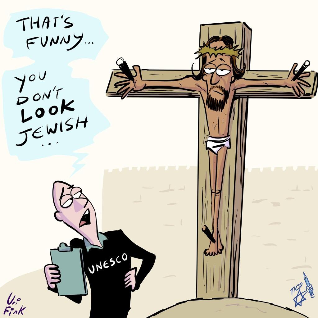 Cartoon from TICP by Uri Fink