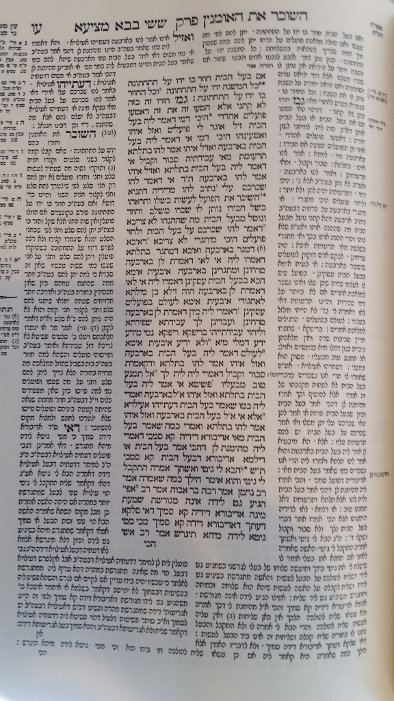 Page of Talmud