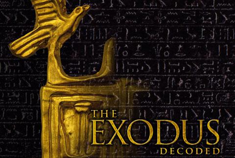 7-exodus33