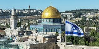 Temple Mount: The Holiest Site in Judaism
