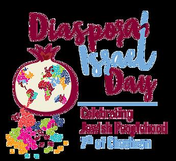 Diaspora Israel Day