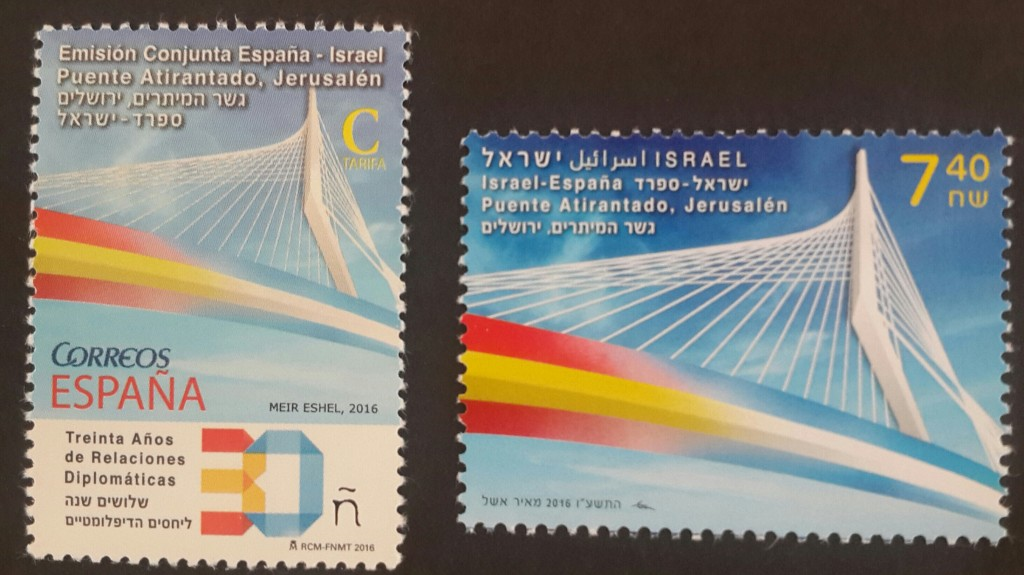 joint-issue-israel-spain