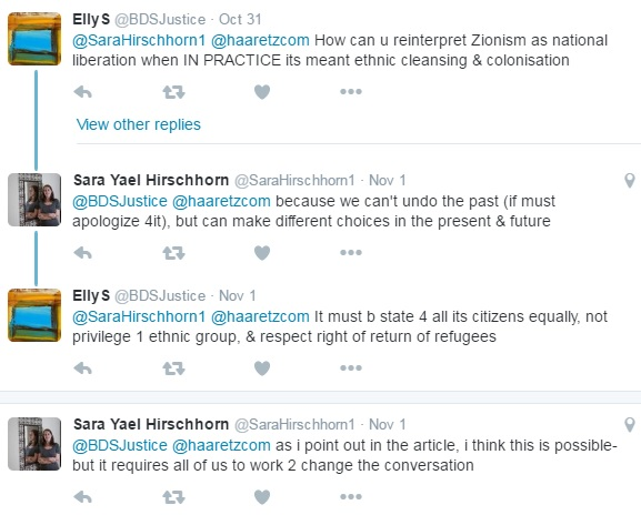 'Proud of Israel'? From Sara Hirschhorn's recent Twitter feed. {screen capture}