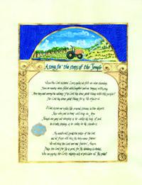 Psalm 126-English