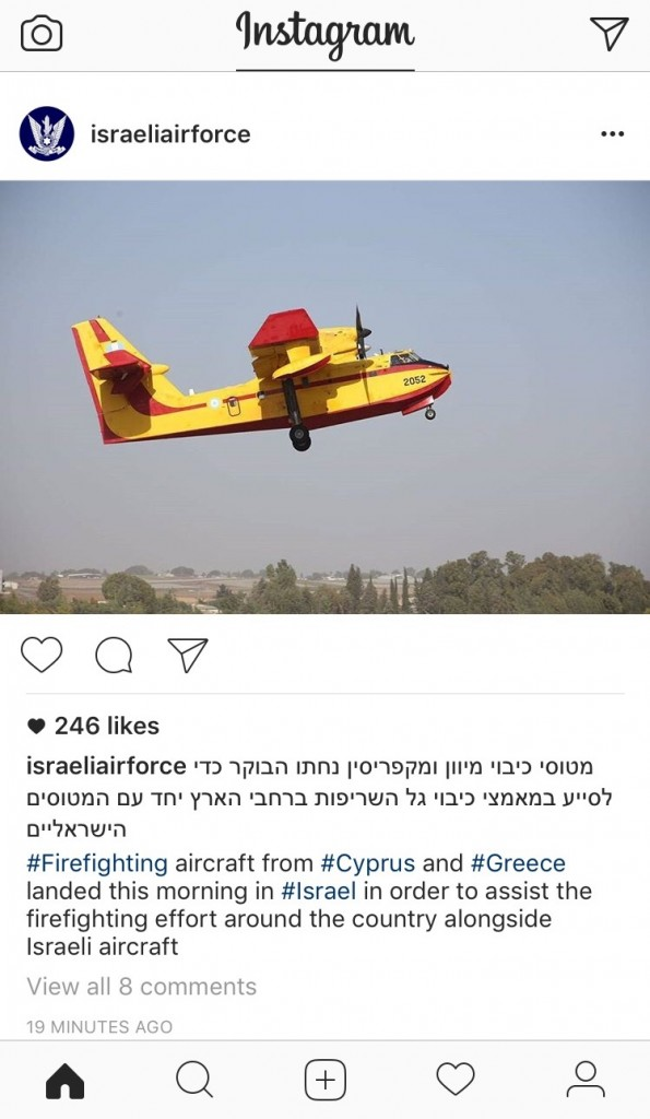 Instagram from the Israel Air Force