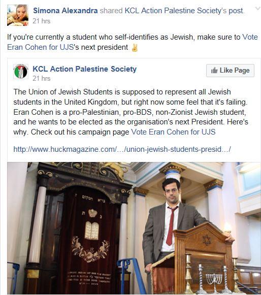 kcl-palestine-ujs-3-nov-2016