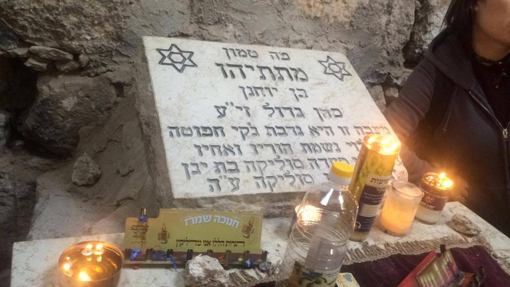 Grave of Judah Maccabee's father, Matisyahu Photo by Shira Nussdorf