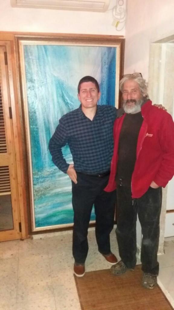 Yoram Raanon & Mordechai Beasley