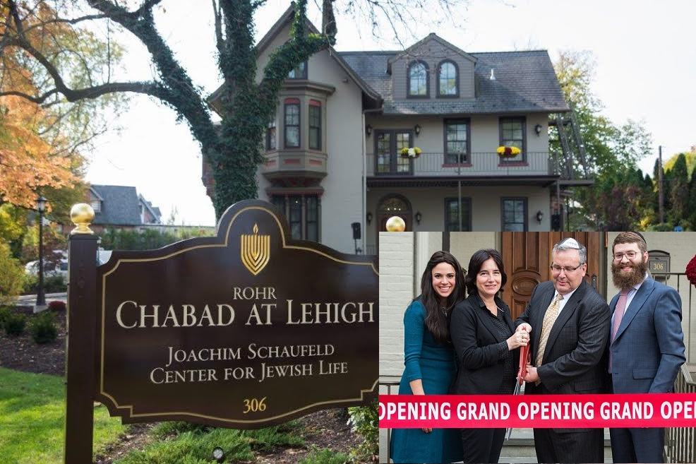 Fredrick and Karen Schaufeld along with Rabbi Zalman and Yehudit Greenberg, co-directors of Rohr Chabad at Lehigh University, cut the ribbon at the dedication ceremony of the Joachim Schaufeld Center for Jewish Life on October 30, 2016.