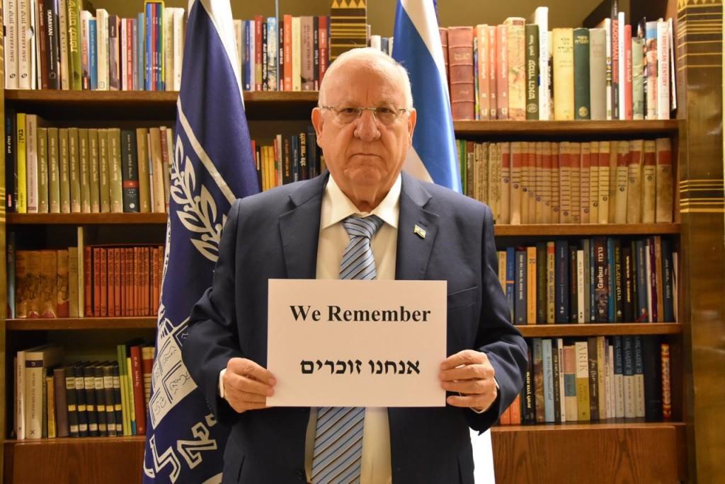 3 - Israeli President Reuven Rivlin