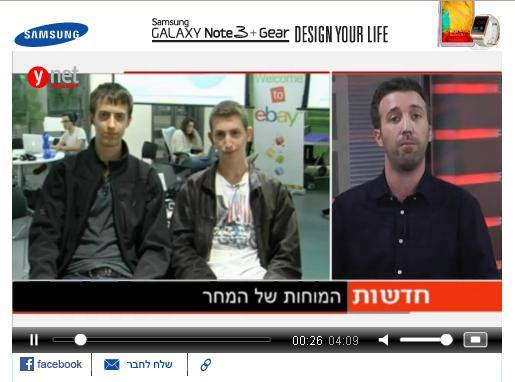 Gil Be'eri and Yonatan Reiss in Accomplish Video on Ynet
