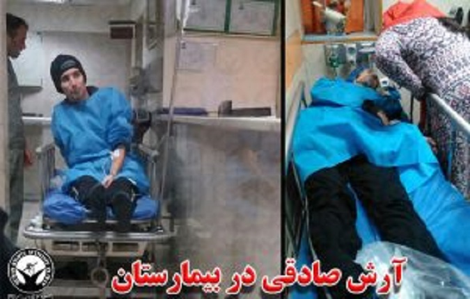 """The picture shows Arash Sadeghi when he was transferred to hospital after a 71-day long hunger strike. Despite the doctor's recommendation, Arash was taken back to prison on the orders of Tehran's Prosecutor""""s office and Sarallah Base on Saturday Januavery 7, 2017."""