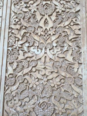 Arabesque carving, Alhambra