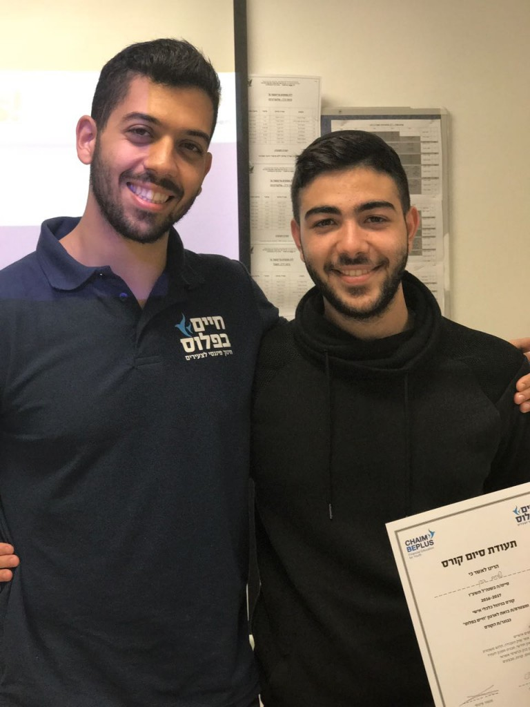 Chaim BePlus mentor Or Snir giving student at Amit Rechovot his course completion certificate