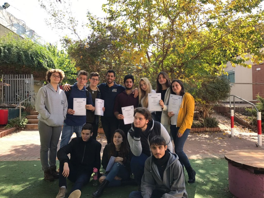 Students at Atid Raziel High School in Herzliya completed a Chaim BePlus course with Mentor Or Snir.