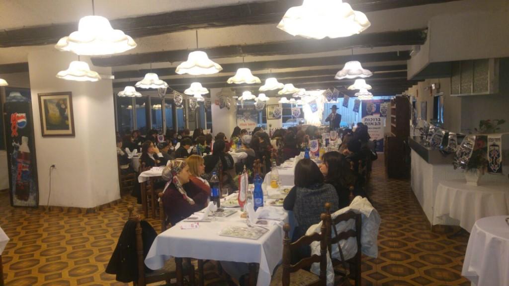 Neshama event for women in Bnei Brak