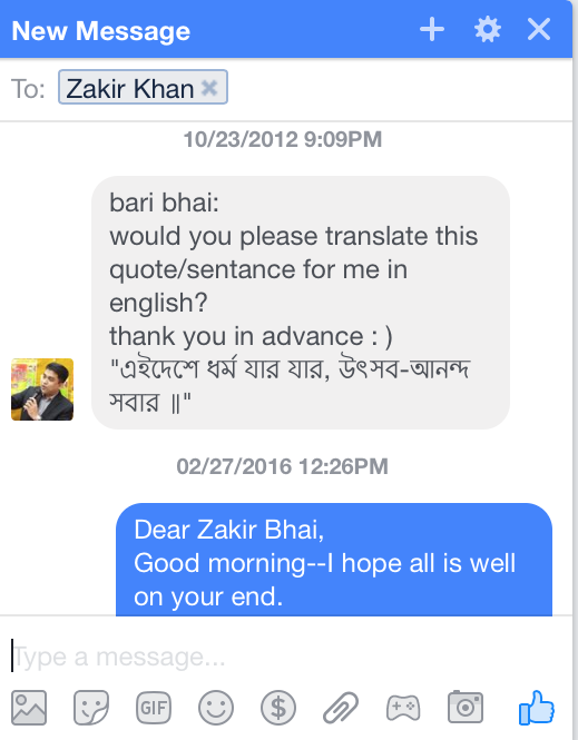 This was the last message I've received on Facebook from Zakir Khan.
