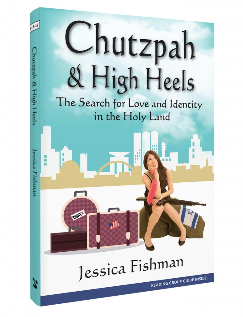 Chutzpah & High Heels book-white background