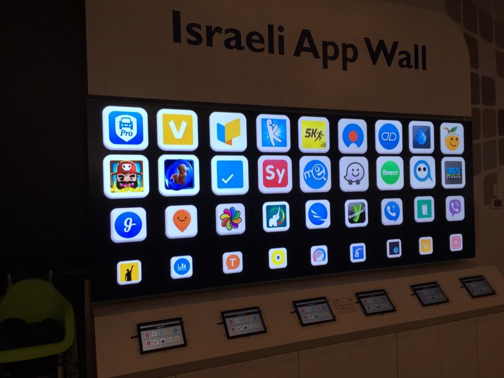 Israeli Apps