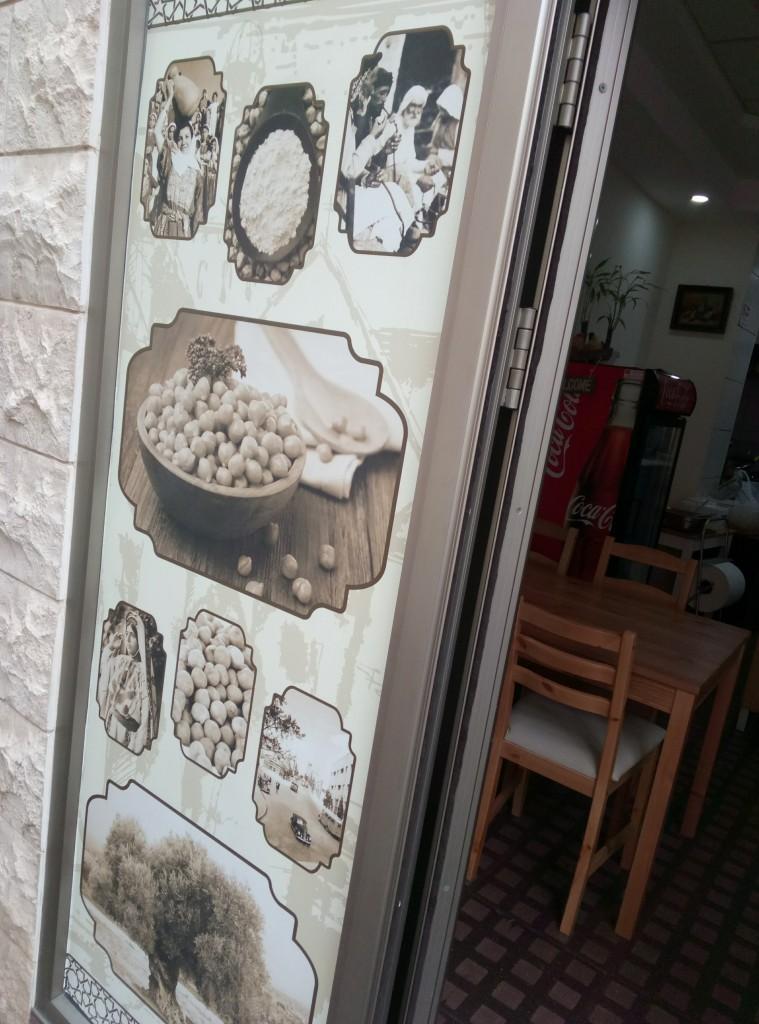 Hummus restaurant Wadi Nisnas