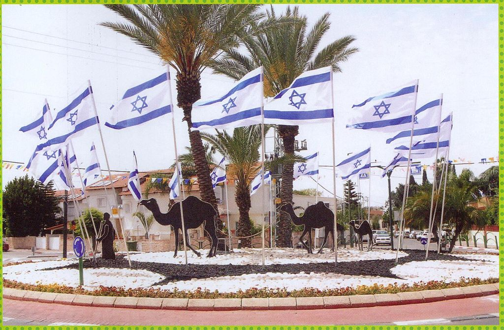1024px-PikiWiki_Israel_11299_Cities_in_Israel